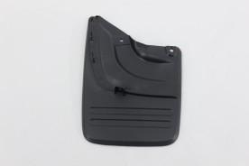 Para-barro (Lameiro) Traseiro da Hilux Sw4 05/11 Plastico Le