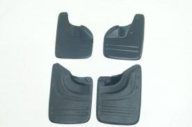 Para-barro (Lameiro) da Hilux SW4 05/15 Kit (4 Peças) Plastico