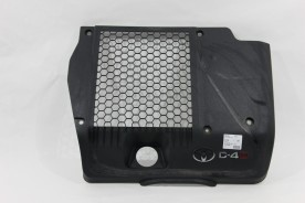 Capa Motor Hilux  3.0 05/15 (618)